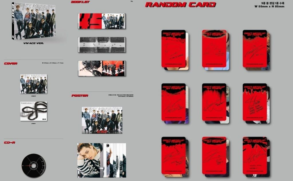 C4492a EXO - Album Vol.5 [DON'T MESS UP MY TEMPO]-side.jpg
