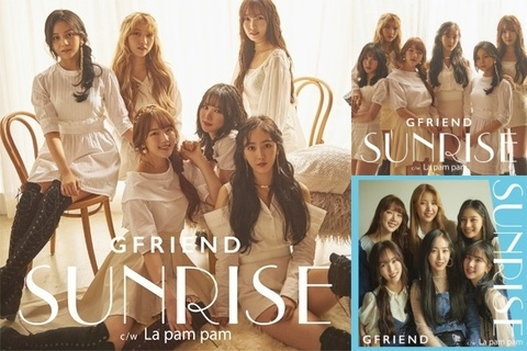 J1002 Gfriend - SUNRISE2-down.jpg