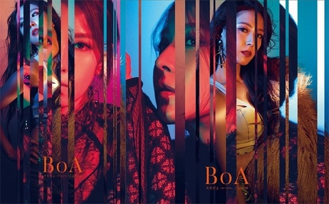 J1004 BoA - Suki dayo -MY LOVE-: AMOR1-side.jpg