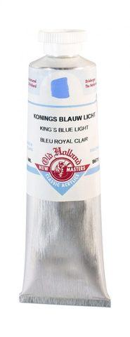 B675_Kings_Blue_Light-400x1040.jpg