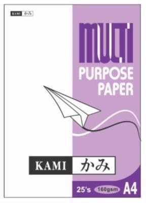 SKPP1625.jpg