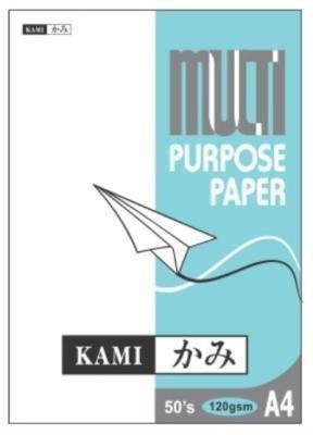 SKPP1250.jpg
