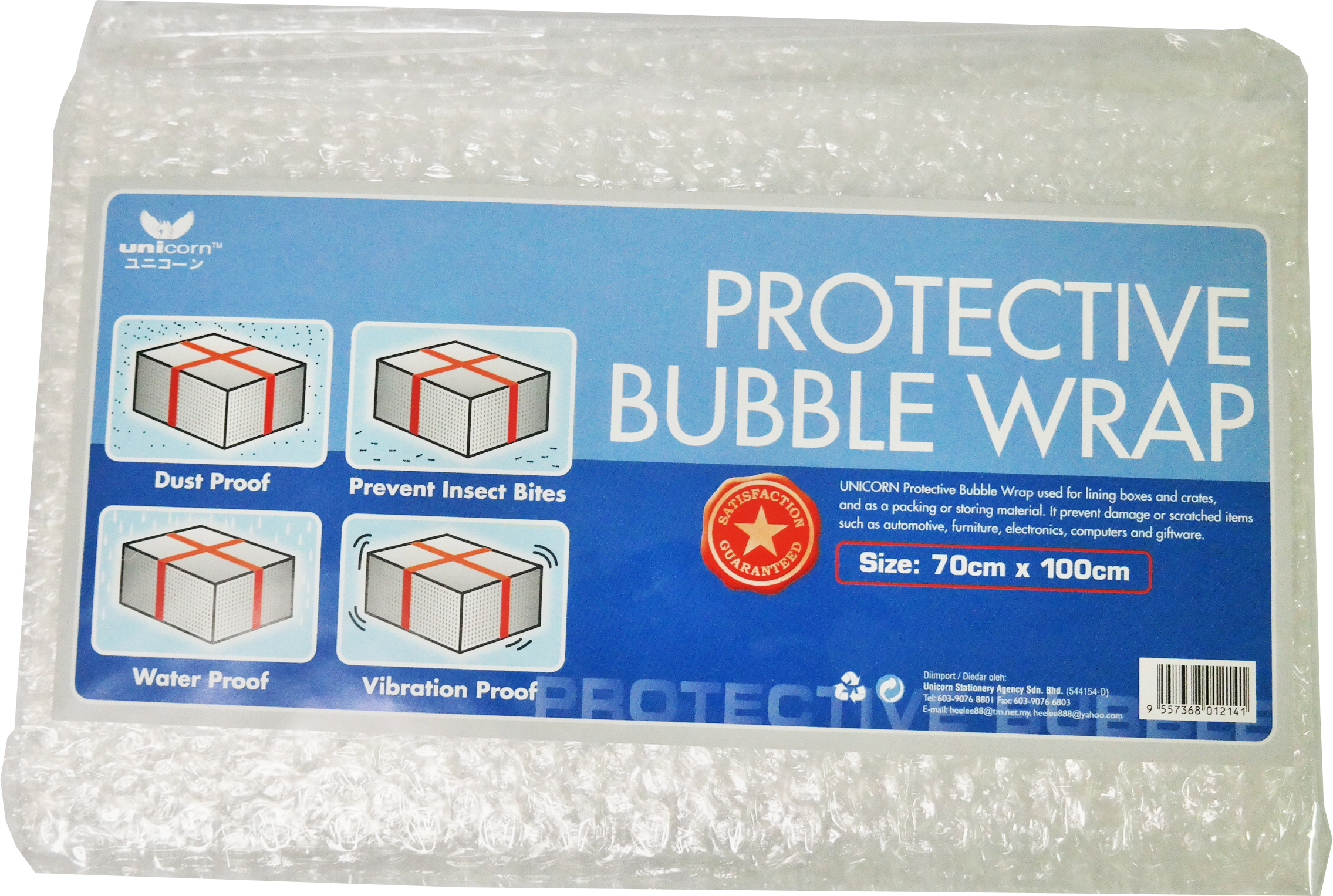 UNICORN BUBBLE WRAP.png