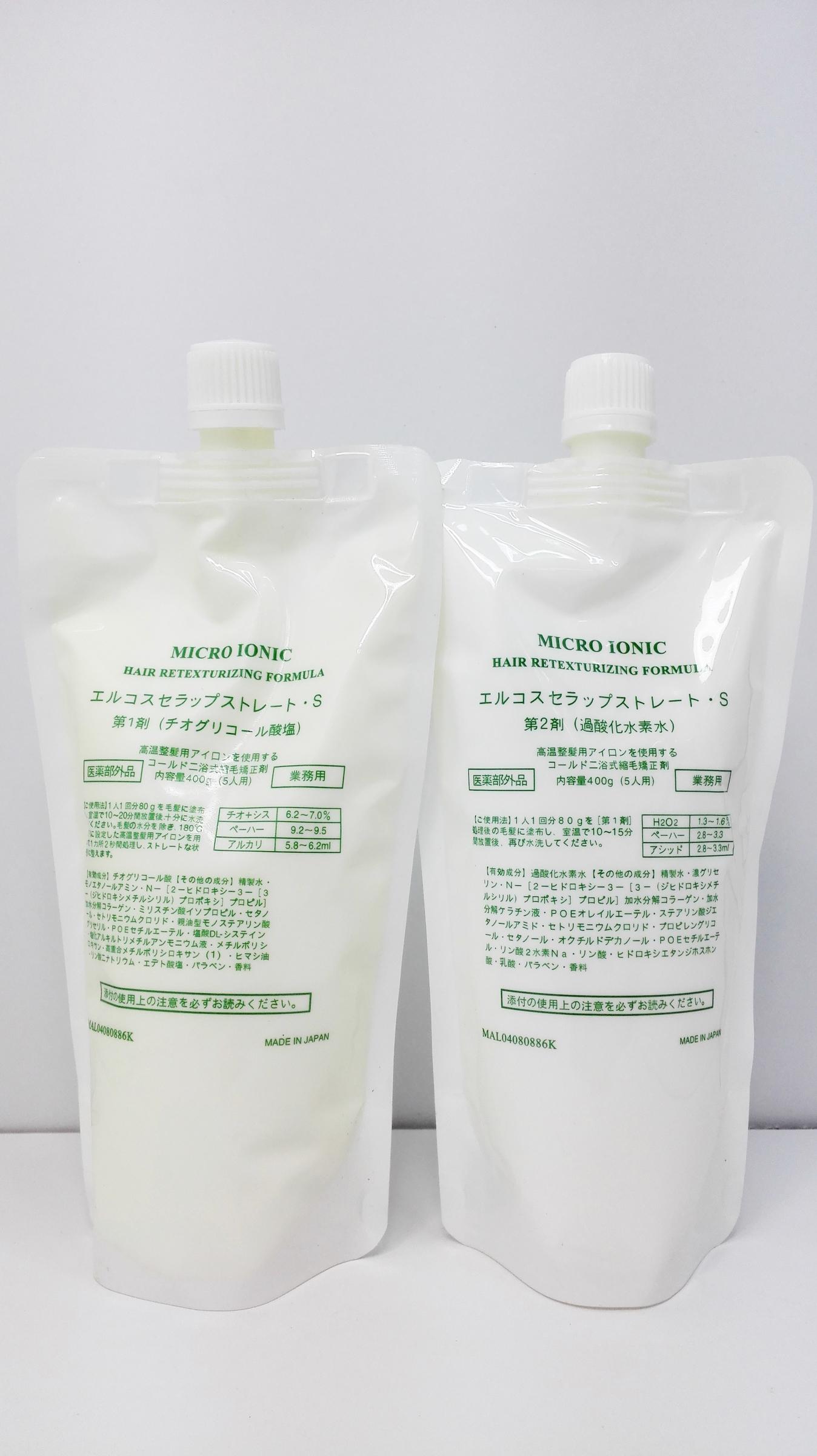 Micro Ionic Straightening Cream Set 400g