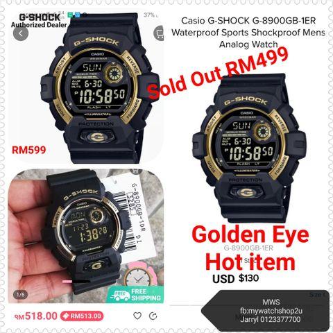 0 G8900 GB golden eye.jpg