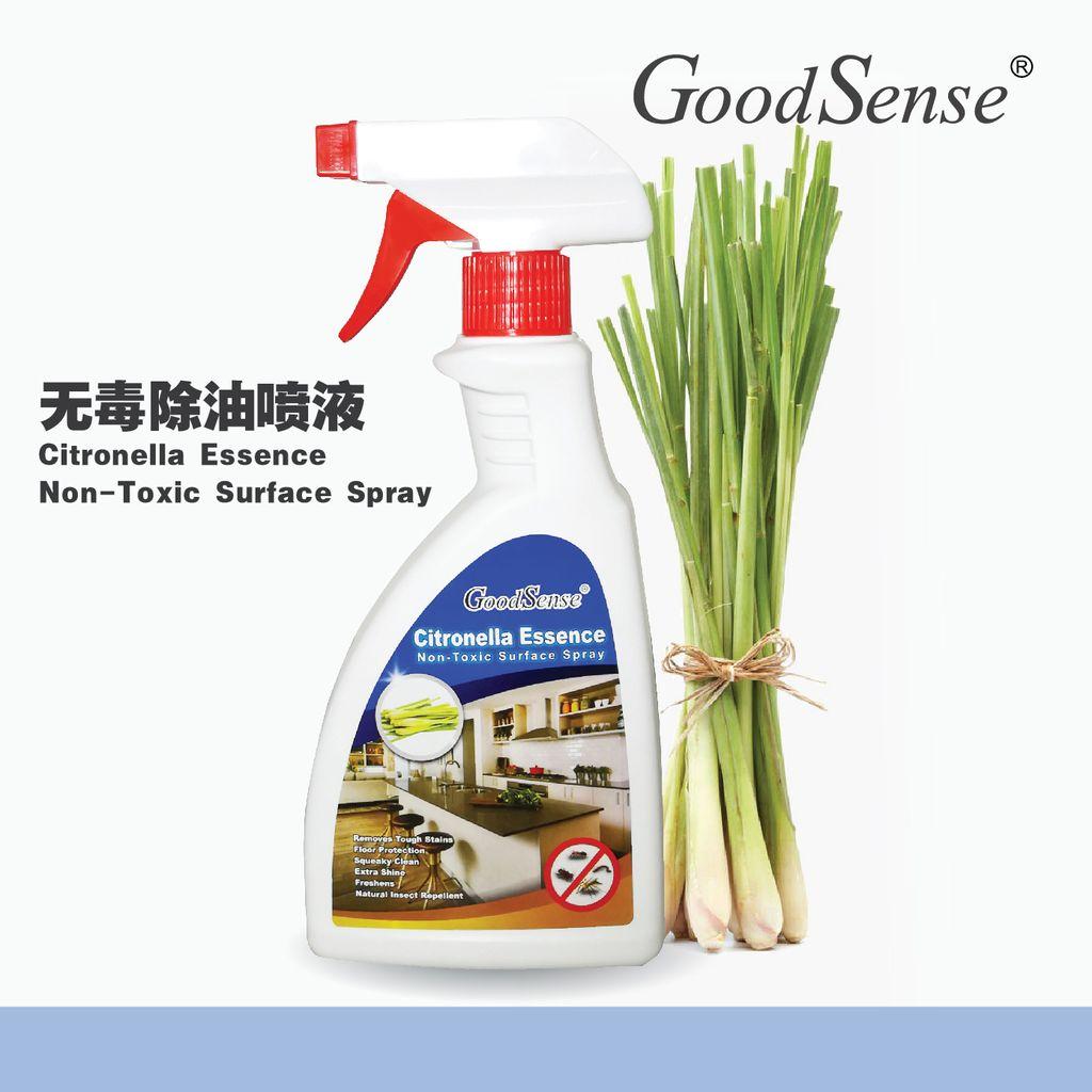 Citronella Non-Toxic Surface Spray-01.jpg