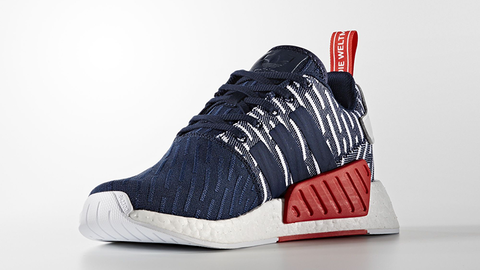 adidas-NMD-R2-Navy-White-03.png