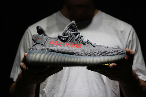 2017-adidas-Yeezy-Boost-350-v2-Beluga-2.0-Grey-Bold-Orange.jpg