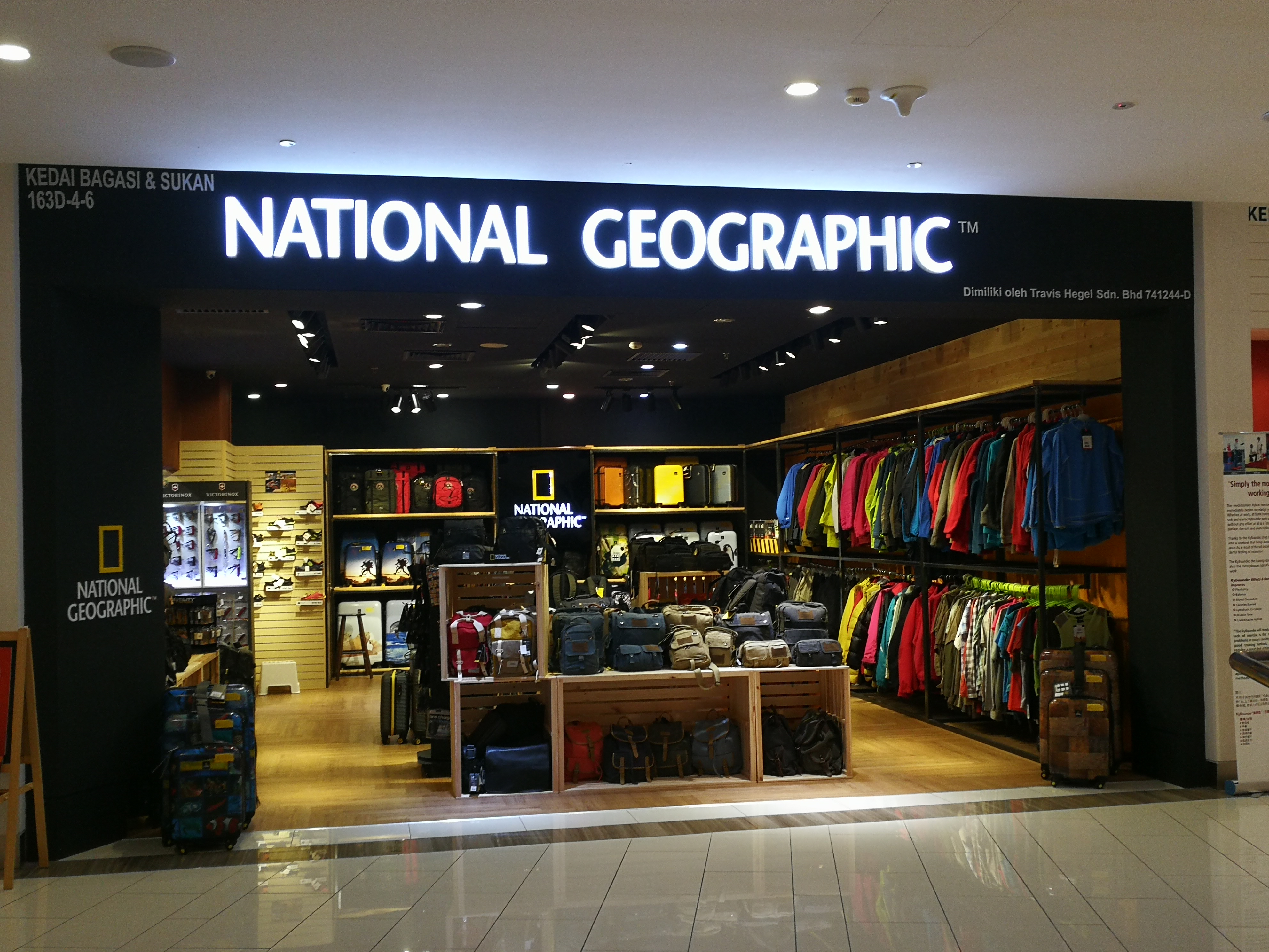 National Geographic Store, Gurney Paragon