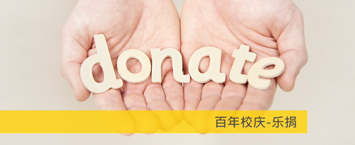 donation store banner.png