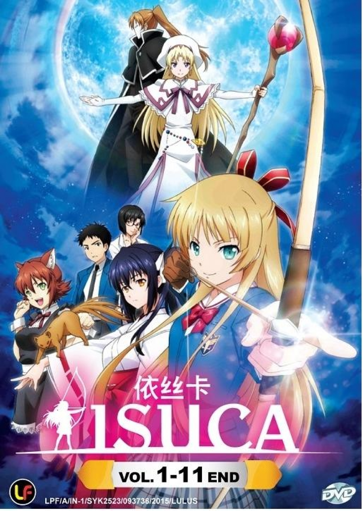 Isuca tv 1 11 end dvd anime dvd