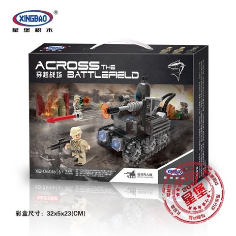 XingBao XB06016 Across The Battlefield Mini Tank -01.jpg
