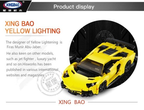 XingBao XB03008 Dream Car Yellow Lamborghini -13.jpg
