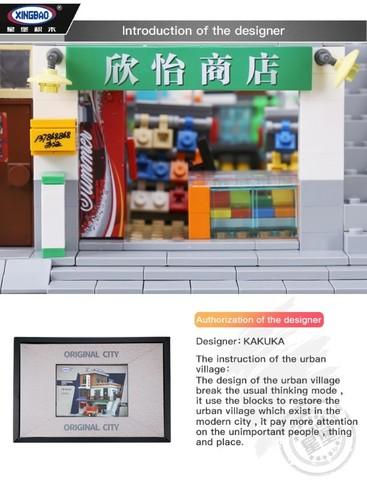 XingBao XB01013 Original City The Urban Village -15.jpg
