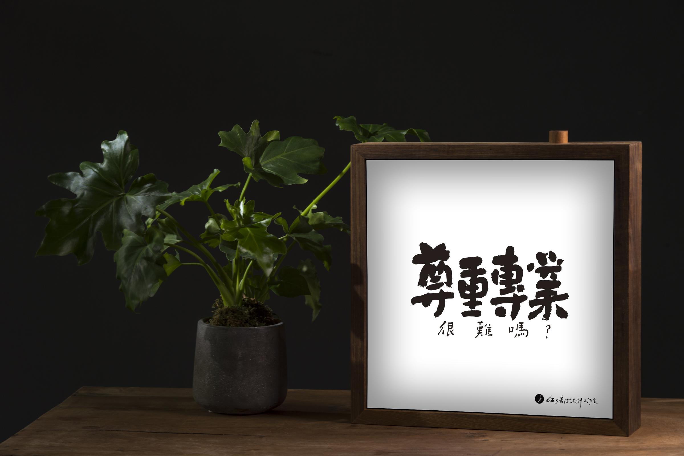燈箱-04商品照.jpg