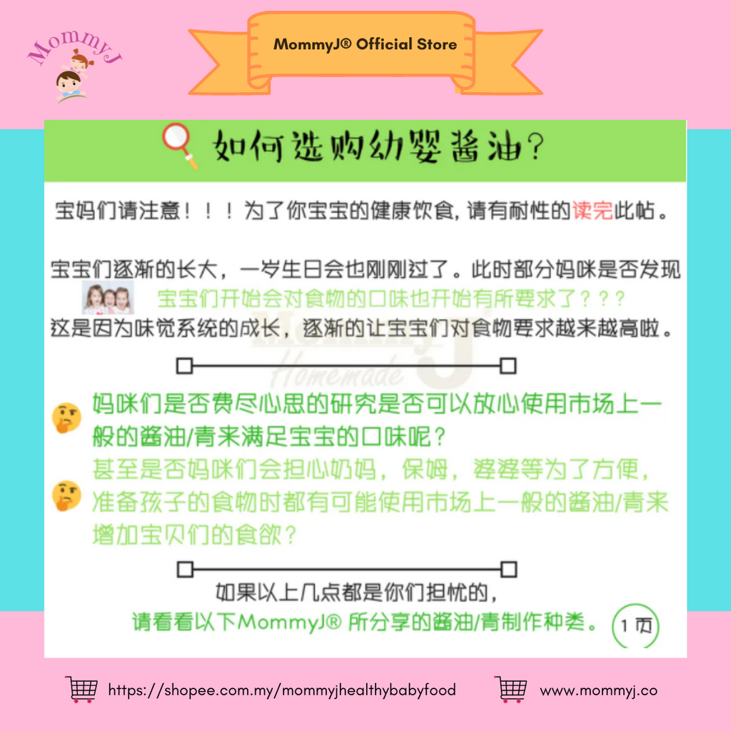 Copy of Shopee Template (1).png