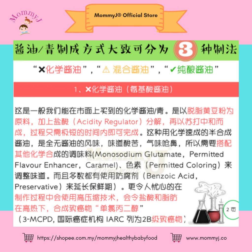 Copy of Shopee Template (2).png