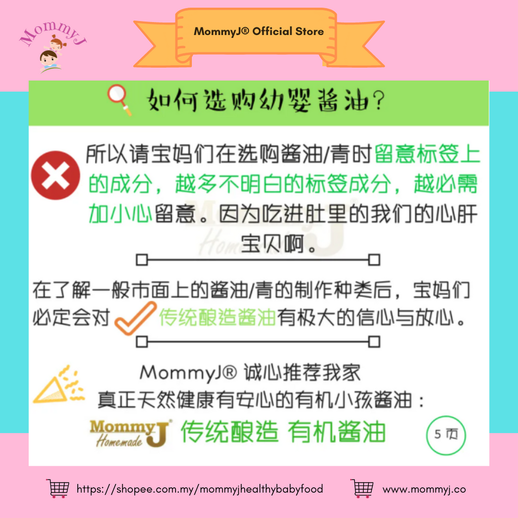 Copy of Shopee Template (4).png