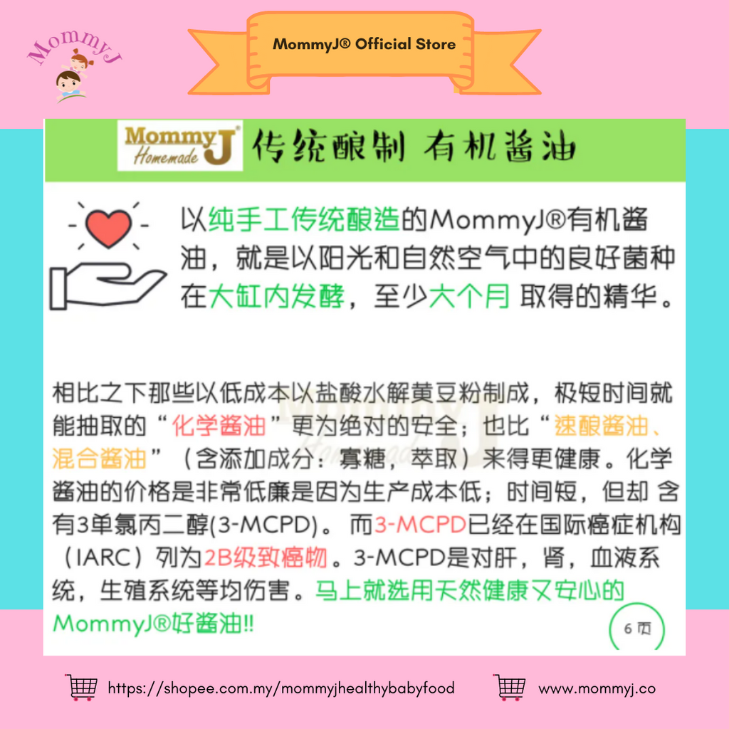 Copy of Shopee Template (5).png