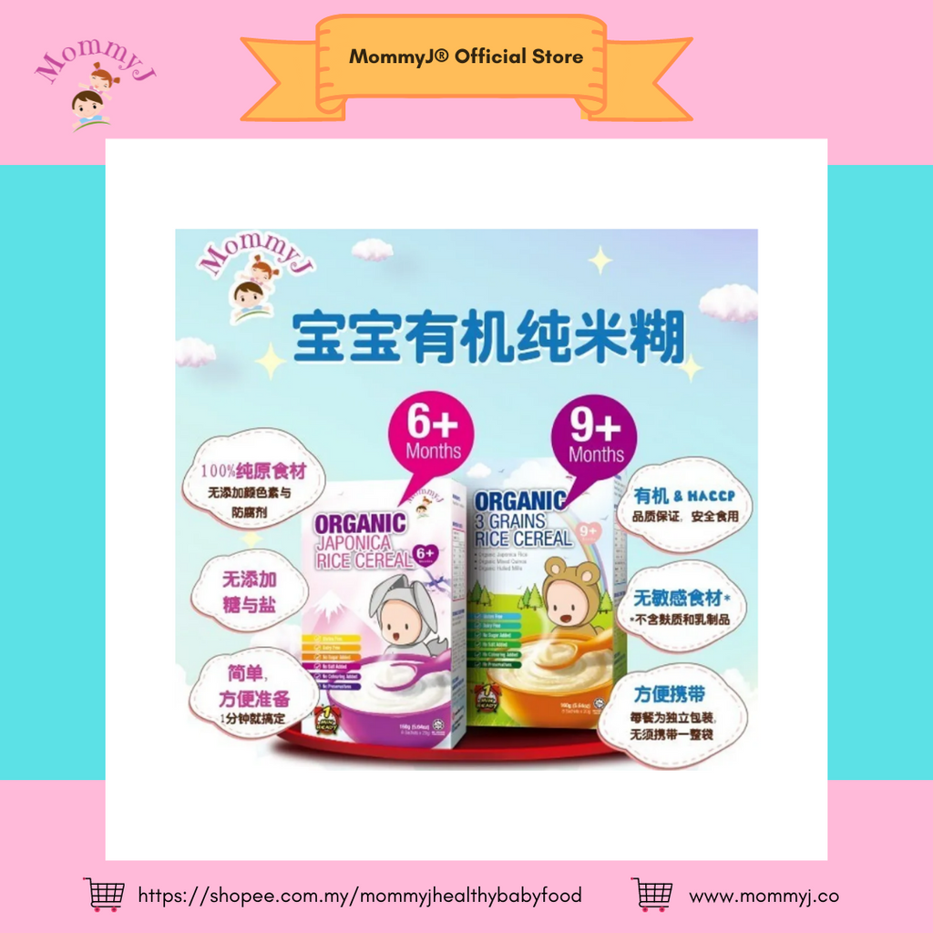 Shopee Template 01 (64).png