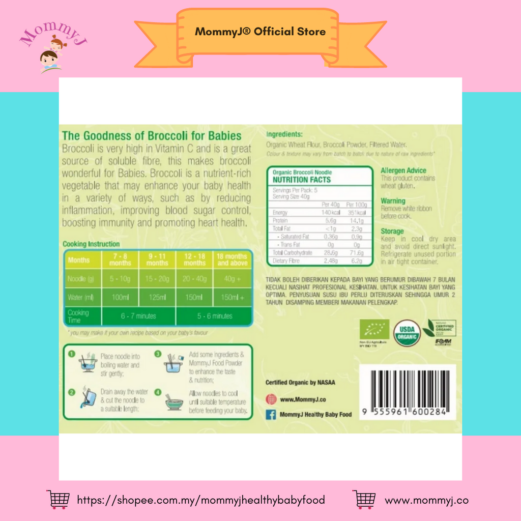 Shopee Template 01 (46).png