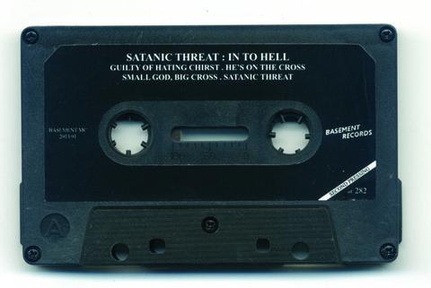 satanic threat 2nd pressing side a.jpg