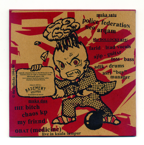 bollock my friends ep back cover brown.jpg