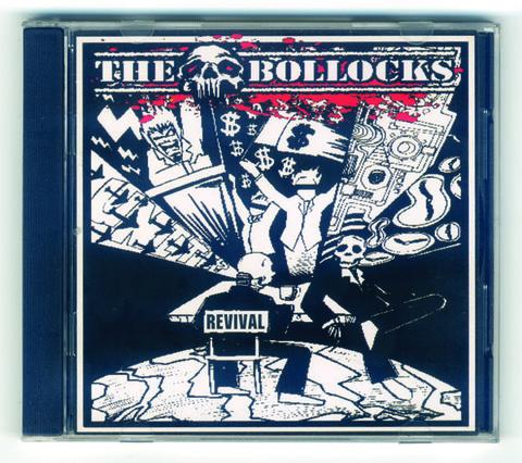 the bollocks cd frontcover.jpg