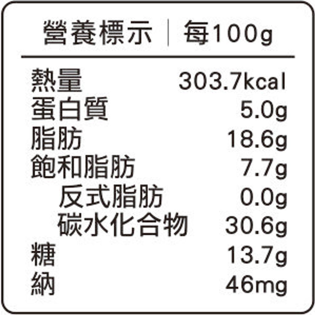 蛋糕營養標示(有糖).jpg