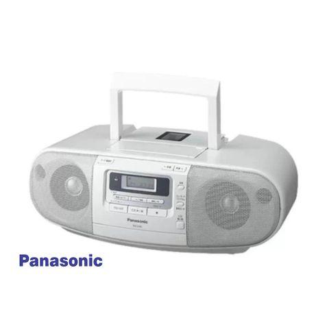 pansonic45.jpg