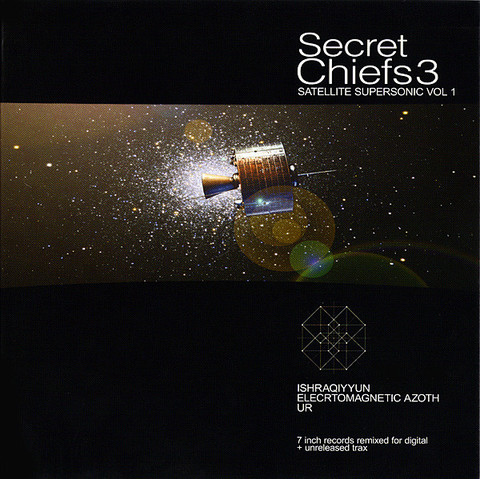 SECRETCHIEFS2.jpg