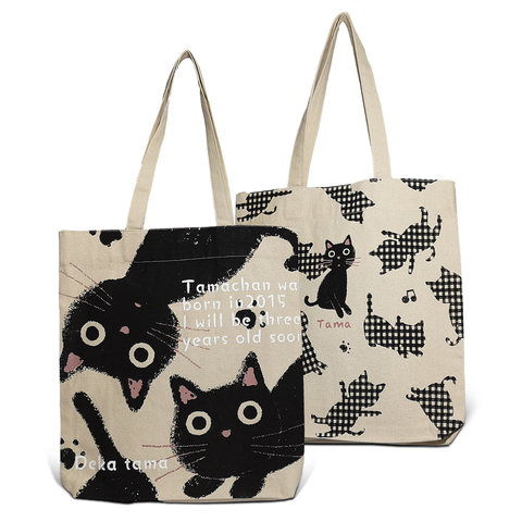 Tamachan Tote Bag with Back Pocket.jpg