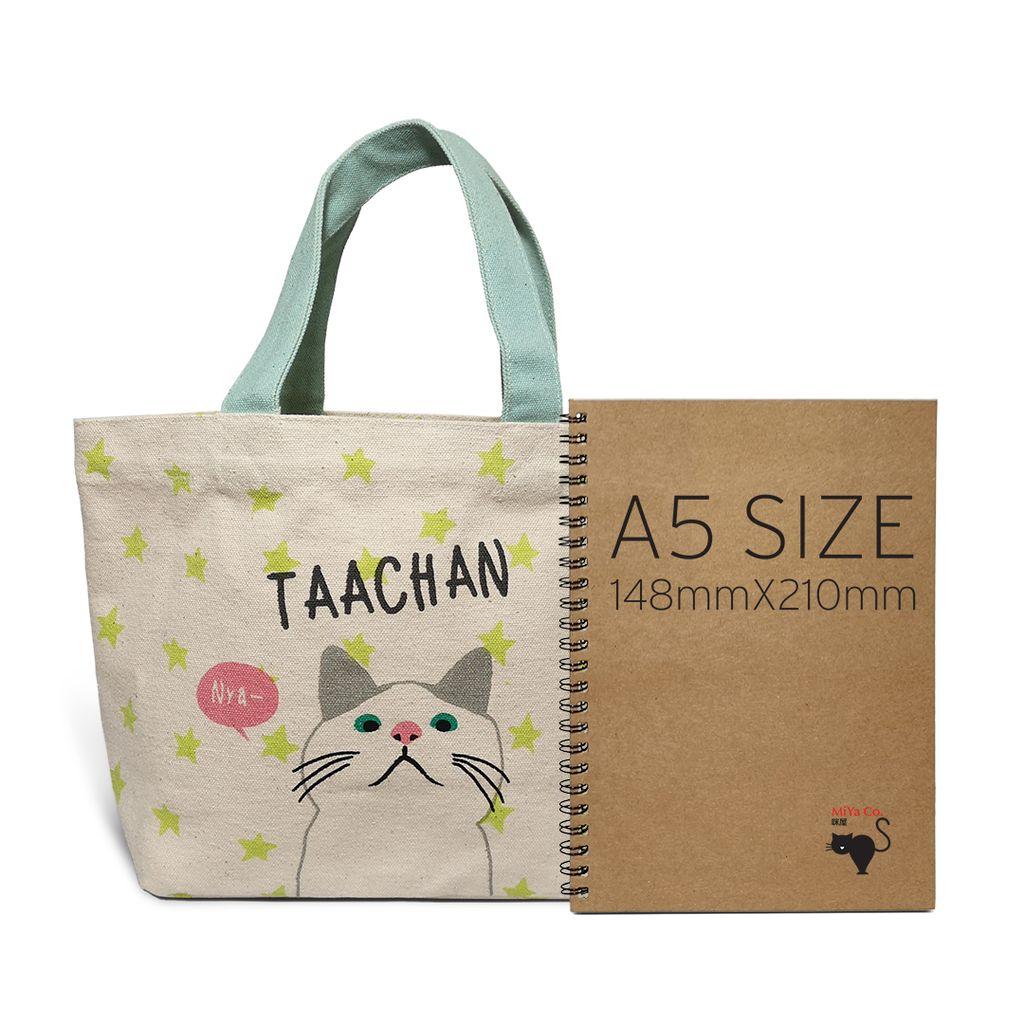 FH Taachan Mini Tote Bag_Nya Size.jpg