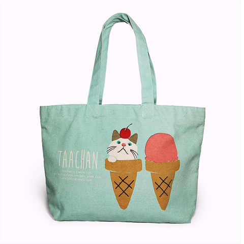 FH Taachan Zipper Bag_Ice Cream_Front.jpg