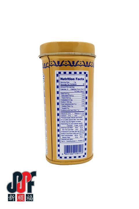 Ve-Tsin-Gourmet-Powder-(94.5g)-side.jpg