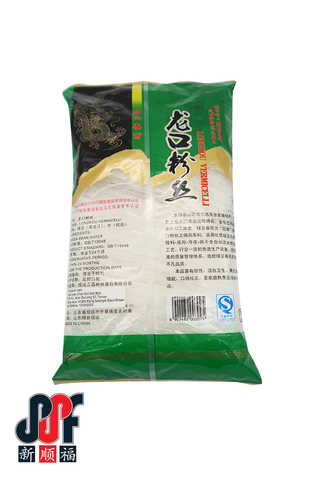 Long-You-Vermicelli-(500g)-back.jpg