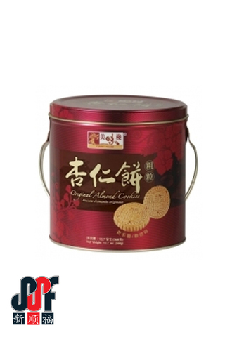 Yummy-House-Original-Ahmond-Cookies-(Canned)-(360g).jpg