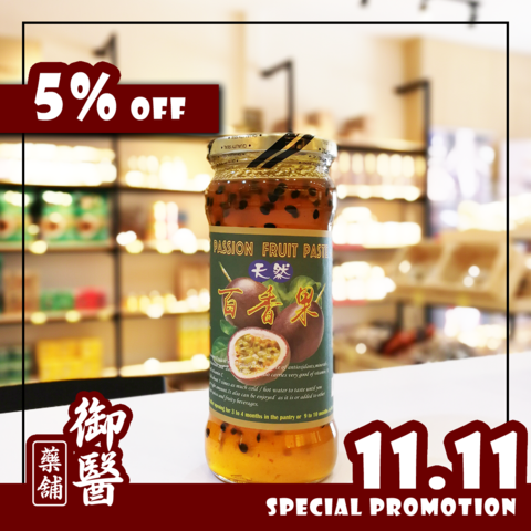 【Arkon】天然百香果 Passion Fruit Paste - 700g.png