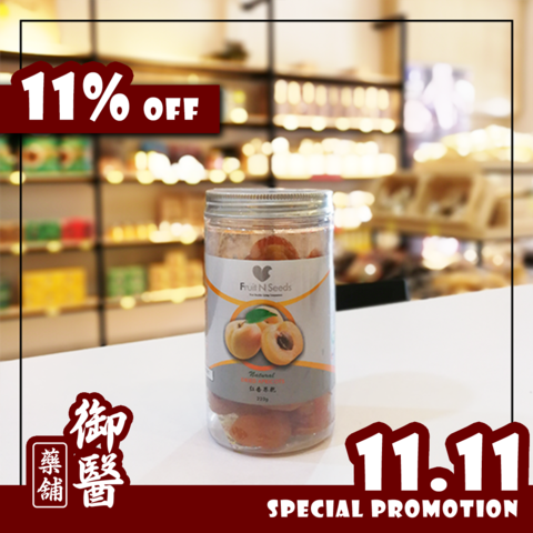【Fruit N Seeds】红杏果干 Natural Dried Apricots - 220g.png