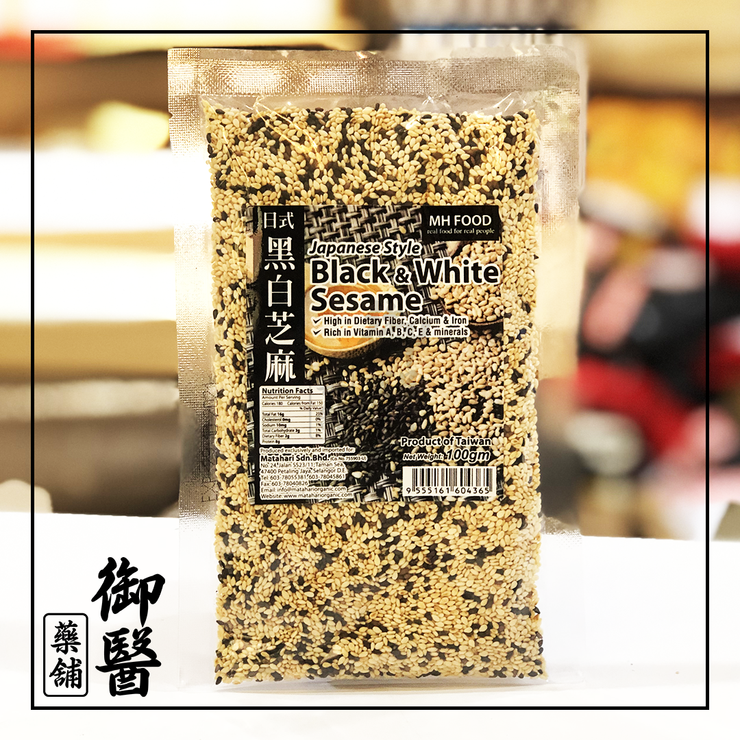 Black and White Sesame.png
