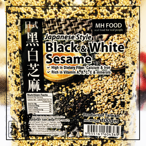 Black and White Sesame1.png