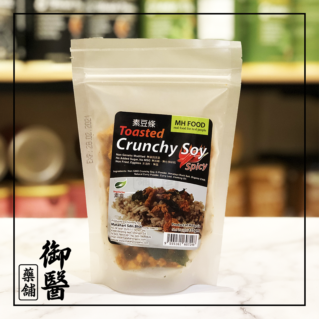 Toasted Crunchy Soy.png