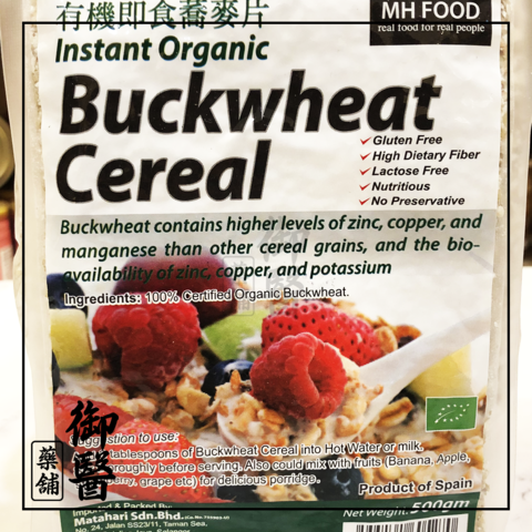 Buckwheat Cereal 1.png