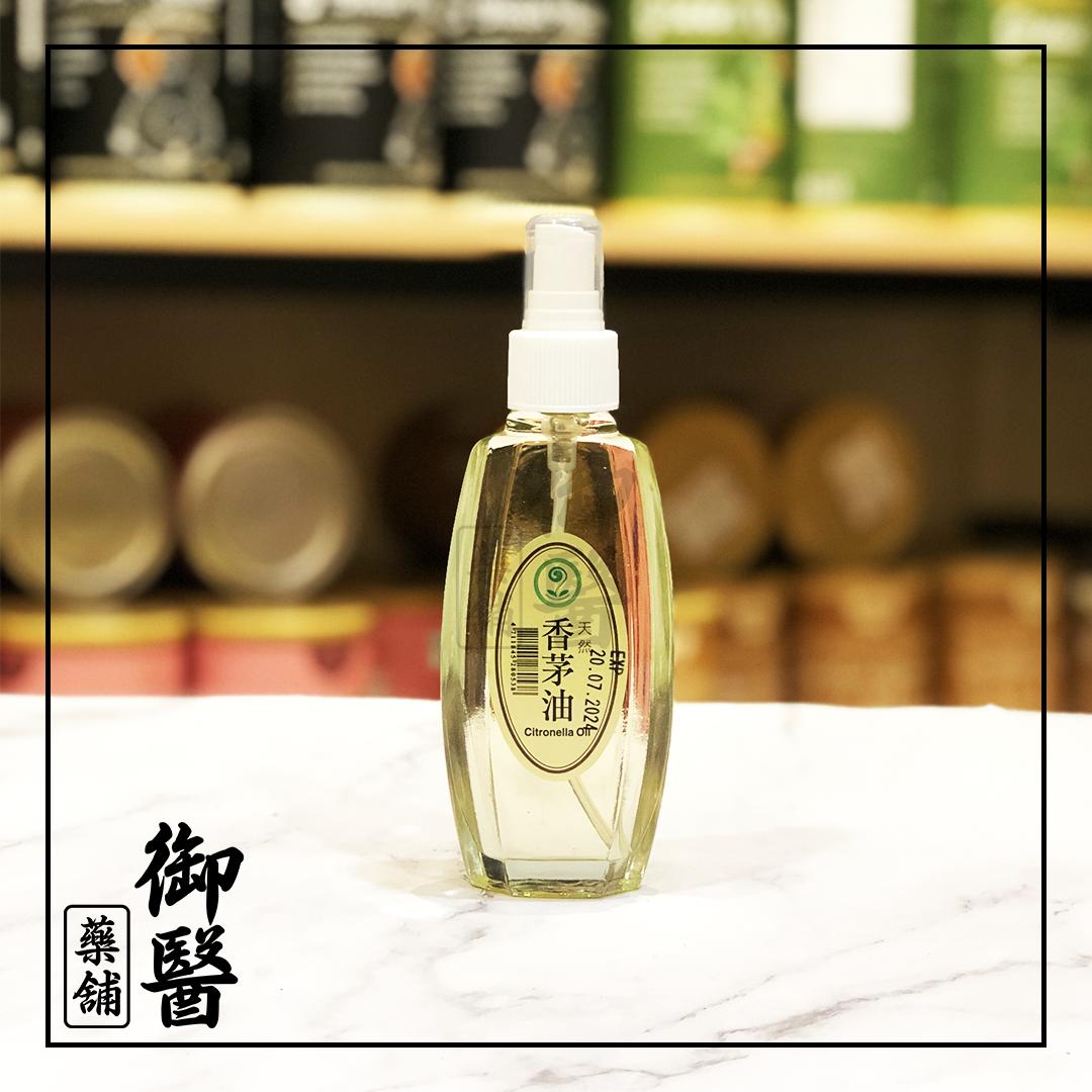 Lemongrass oil.png