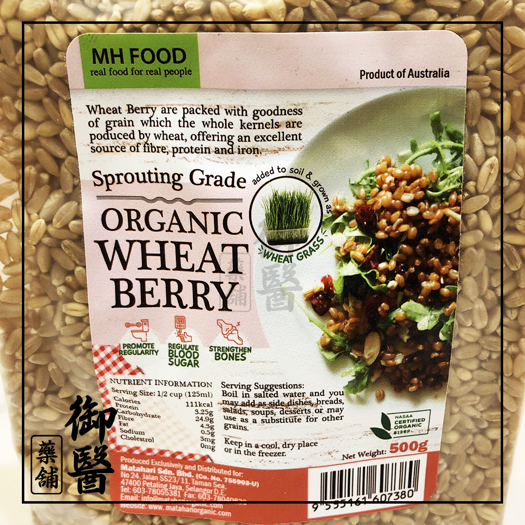 Wheat berry 1.png