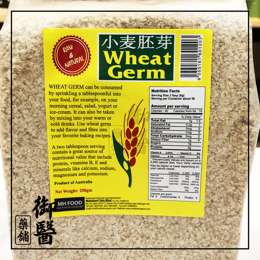 Wheat Germ 1.png