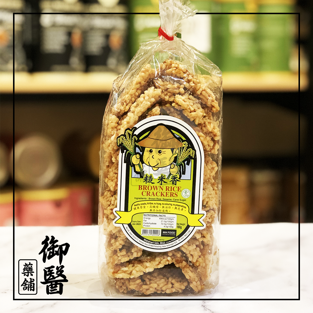 Brown Rice Crackers 1.png