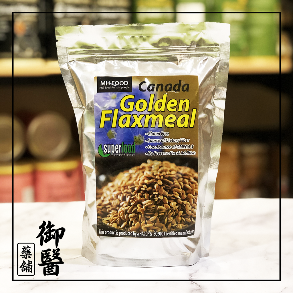 Golden Flaxmeal 1.png