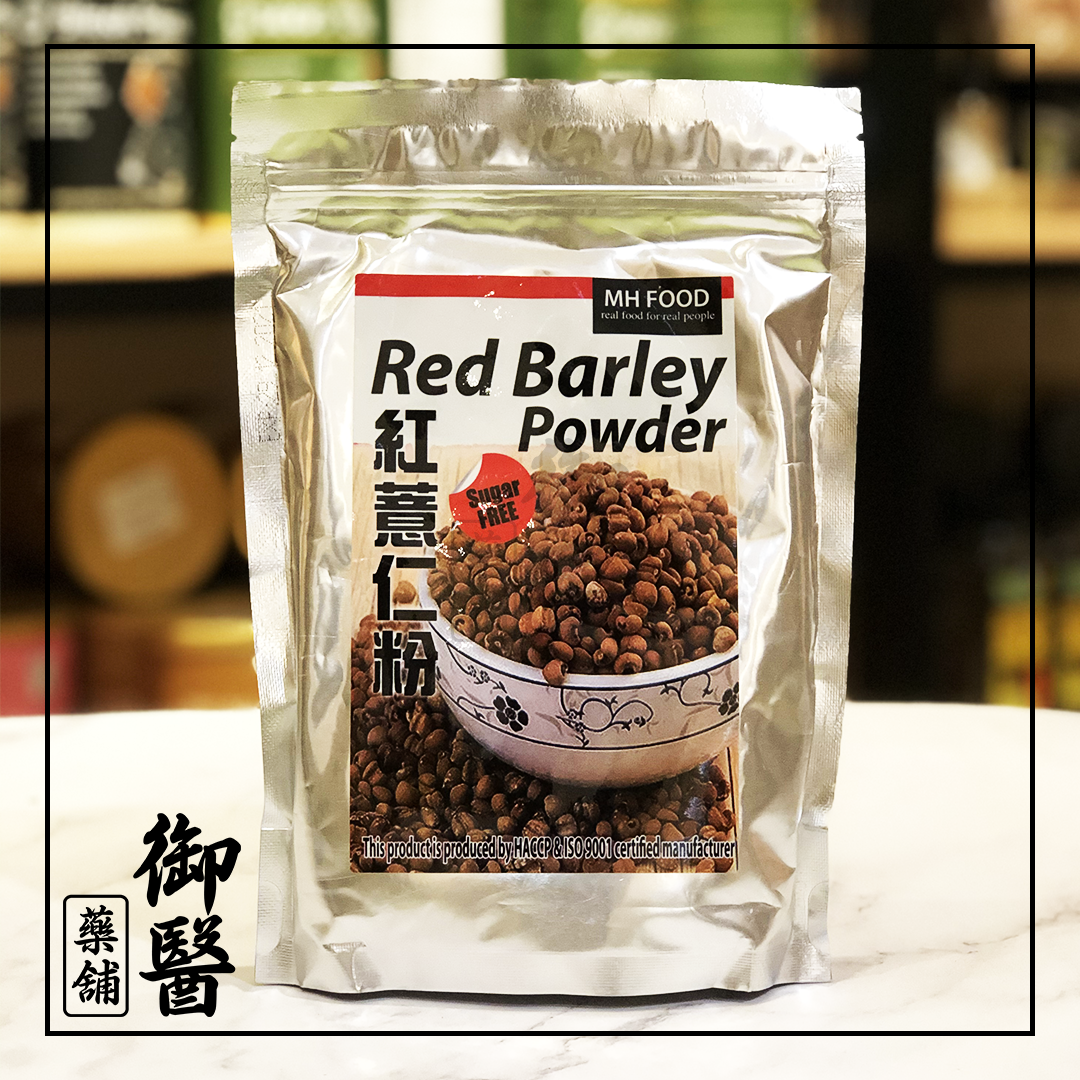Red Barley Powder 1.png