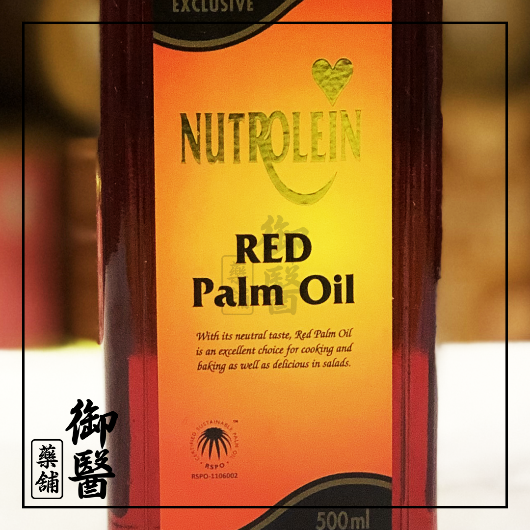 Red Palm Oil 2.png